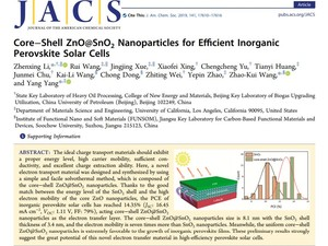 Core−Shell ZnO@SnO2 Nanoparticles for Efficient Inorganic Perovskite Solar Cells 《Journal of the American Chemical Society》 合作